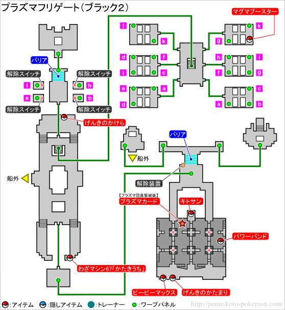プラズマフリゲート マップ