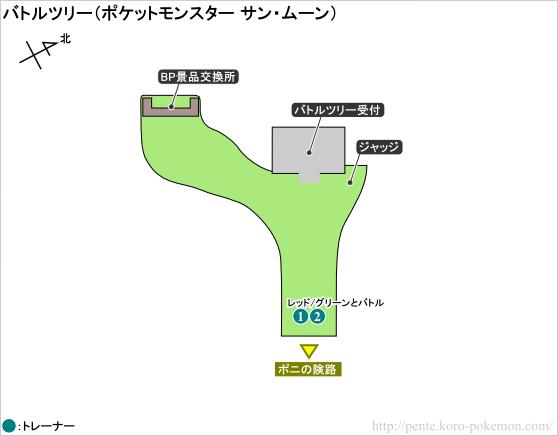 ポケモンサン・ムーン バトルツリー マップ