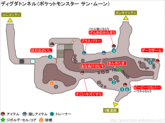 ポケモンサン・ムーン ディグダトンネル マップ