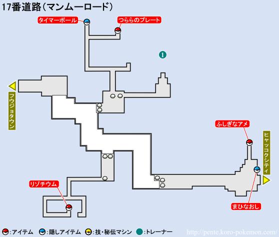 ポケモンXY 17番道路 マップ