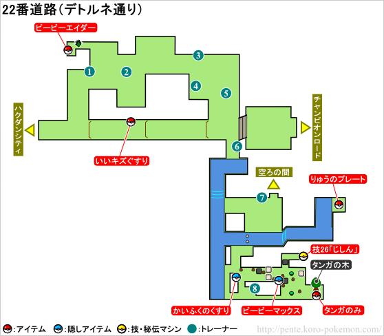 ポケモンXY 22番道路 マップ