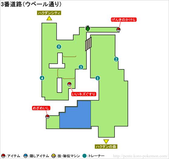 ポケモンXY 3番道路 マップ
