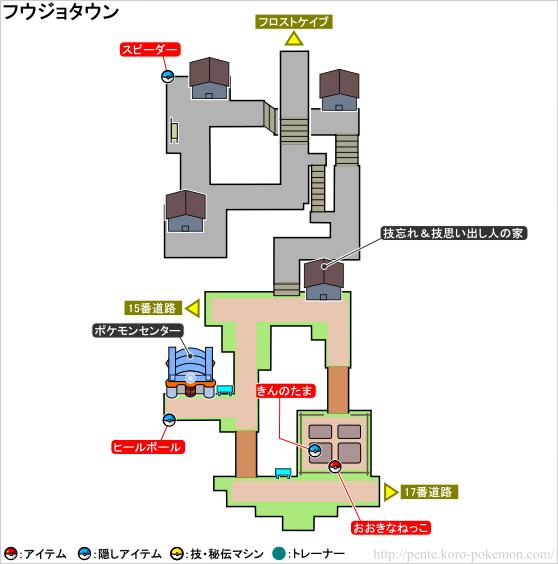 ポケモンXY フウジョタウン マップ