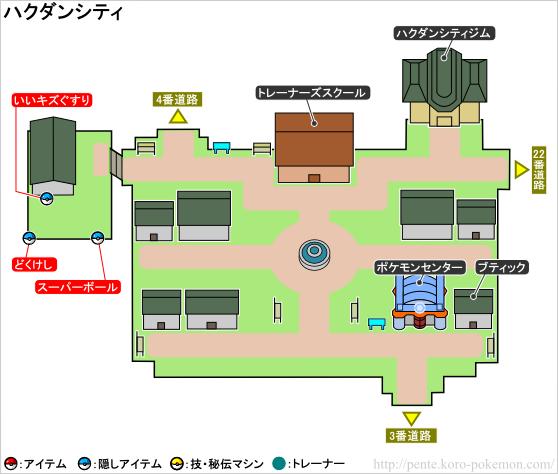 ポケモンXY ハクダンシティ マップ
