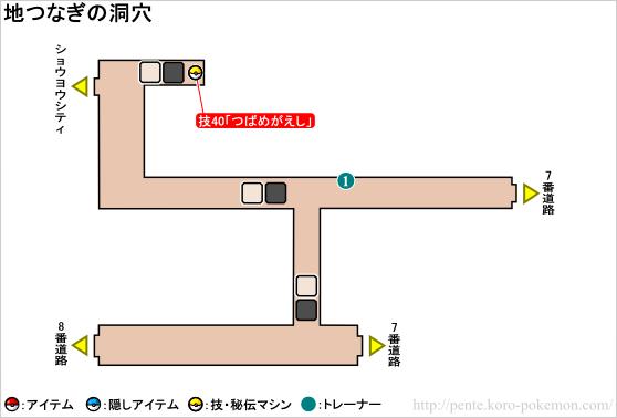 ポケモンXY 地つなぎの洞穴 マップ