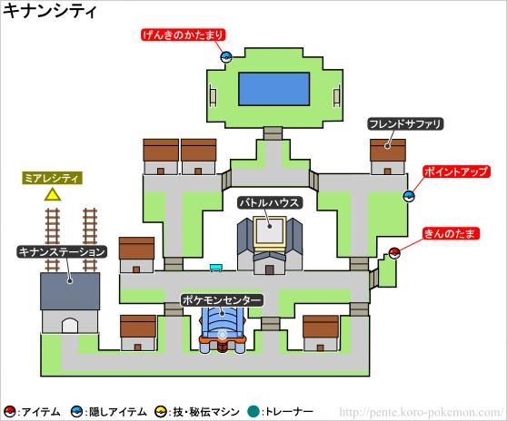 ポケモンXY キナンシティ マップ