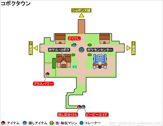 ポケモンXY コボクタウン マップ