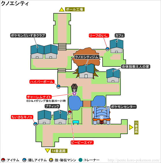 ポケモンXY クノエシティ マップ