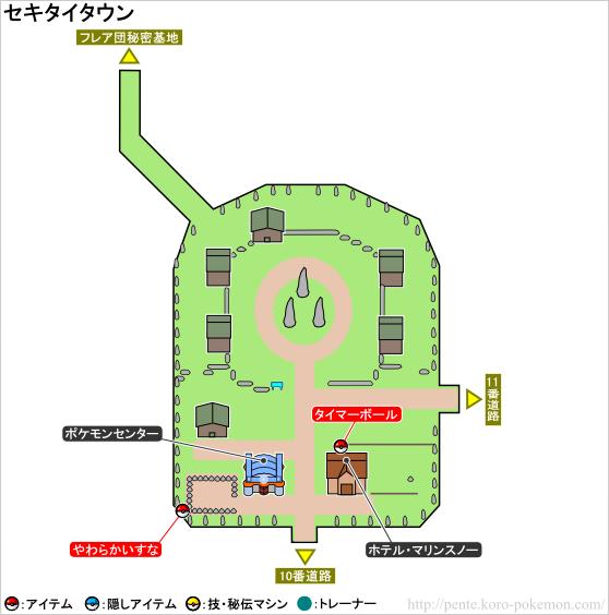 ポケモンXY セキタイタウン マップ