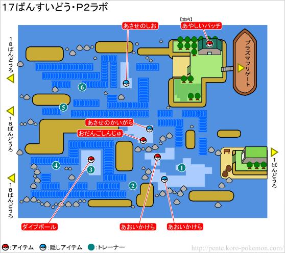 P2ラボ マップ