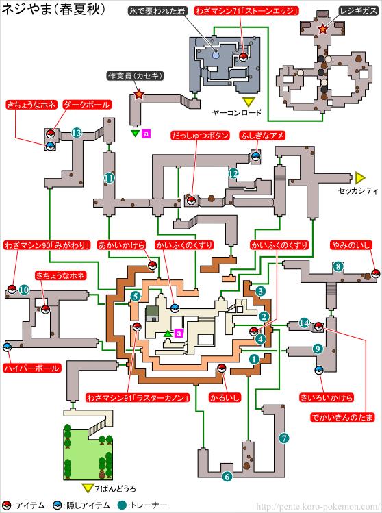 ネジやま マップ
