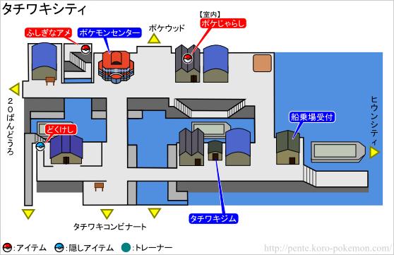 タチワキシティ マップ