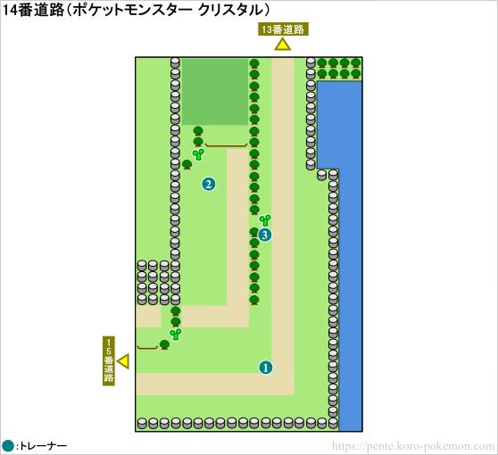 ポケモンクリスタル 14番道路 マップ
