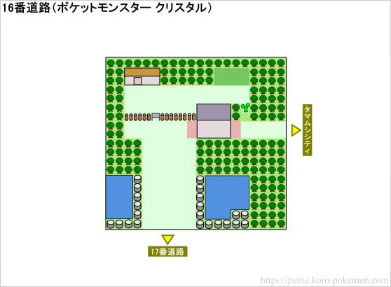 ポケモンクリスタル 16番道路 マップ