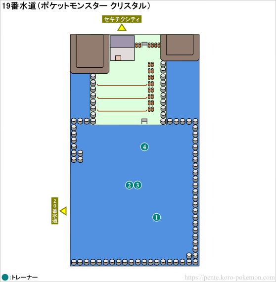 ポケモンクリスタル 19番水道 マップ
