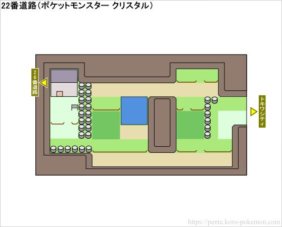 ポケモンクリスタル 22番道路 マップ