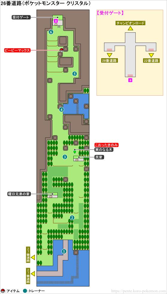 ポケモンクリスタル 26番道路 マップ