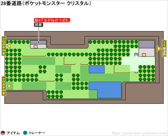 ポケモンクリスタル 28番道路 マップ