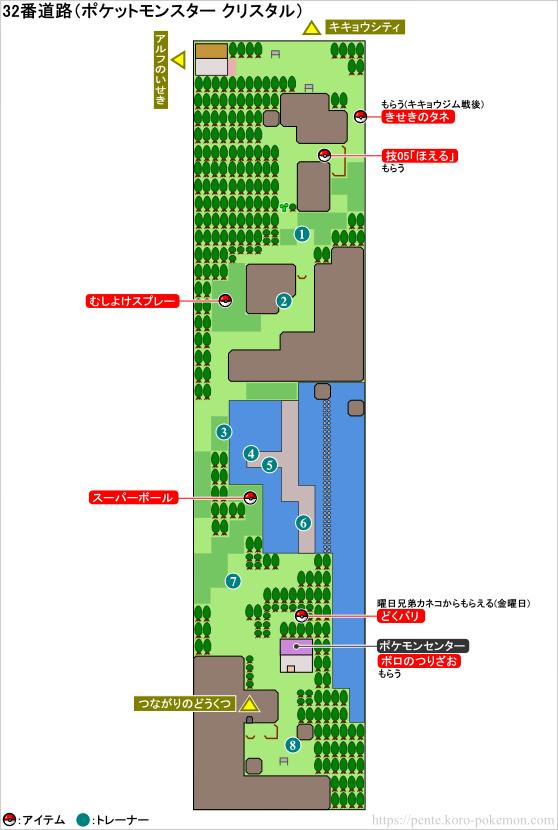ポケモンクリスタル 32番道路 マップ