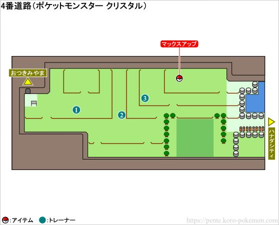 ポケモンクリスタル 4番道路 マップ
