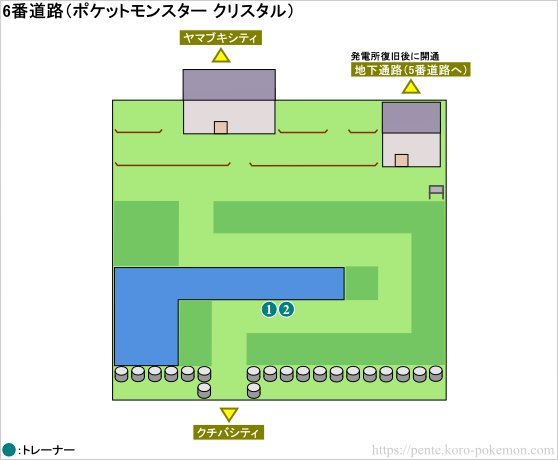 ポケモンクリスタル 6番道路 マップ
