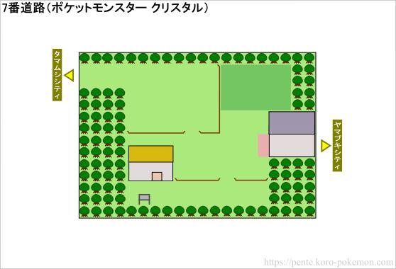 ポケモンクリスタル 7番道路 マップ