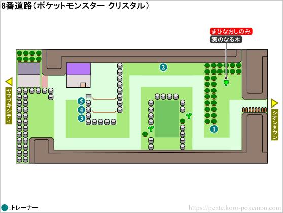 ポケモンクリスタル 8番道路 マップ