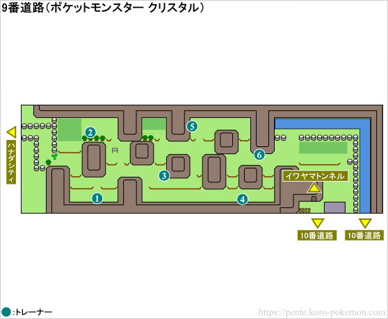 ポケモンクリスタル 9番道路 マップ