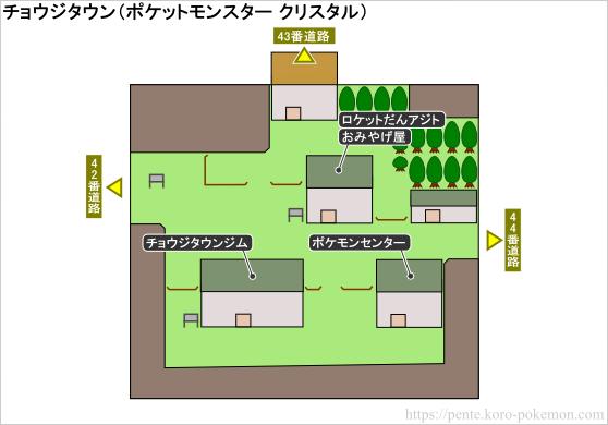 ポケモンクリスタル チョウジタウン マップ
