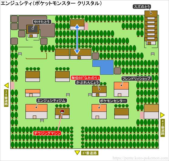 ポケモンクリスタル エンジュシティ マップ
