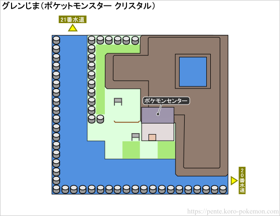ポケモンクリスタル グレンじま マップ