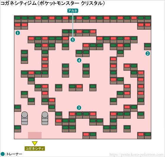 ポケモンクリスタル コガネシティジム マップ