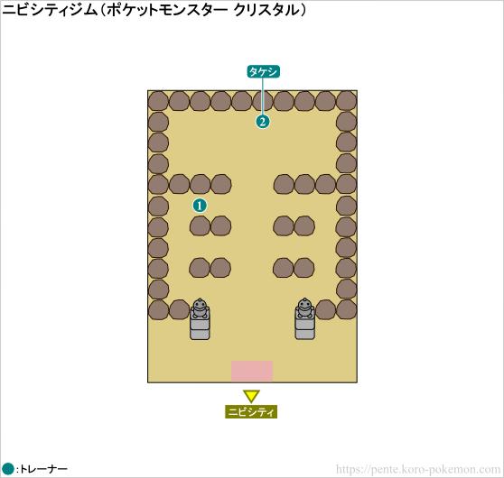 ポケモンクリスタル ニビシティジム マップ