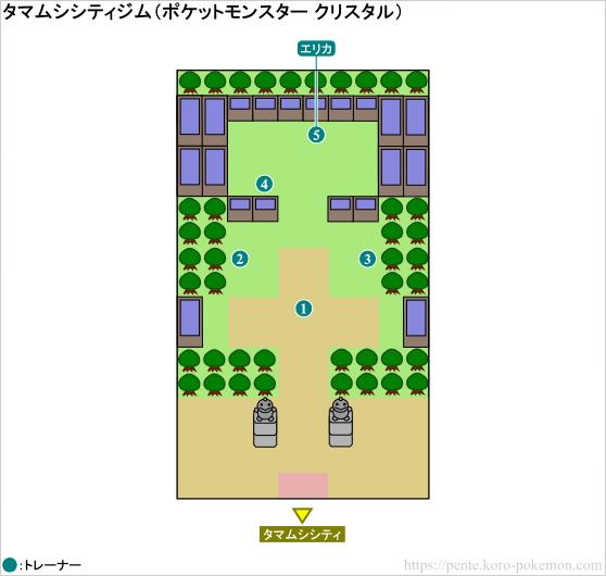 ポケモンクリスタル タマムシシティジム マップ