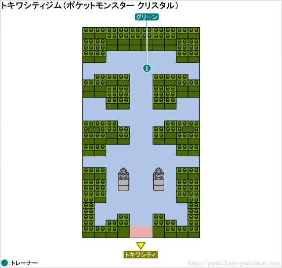 ポケモンクリスタル トキワシティジム マップ