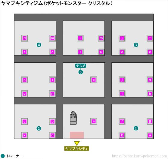 ポケモンクリスタル ヤマブキシティジム マップ
