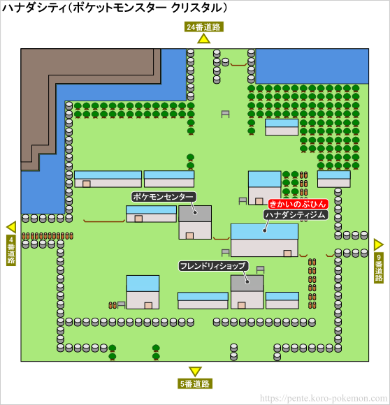ポケモンクリスタル ハナダシティ マップ