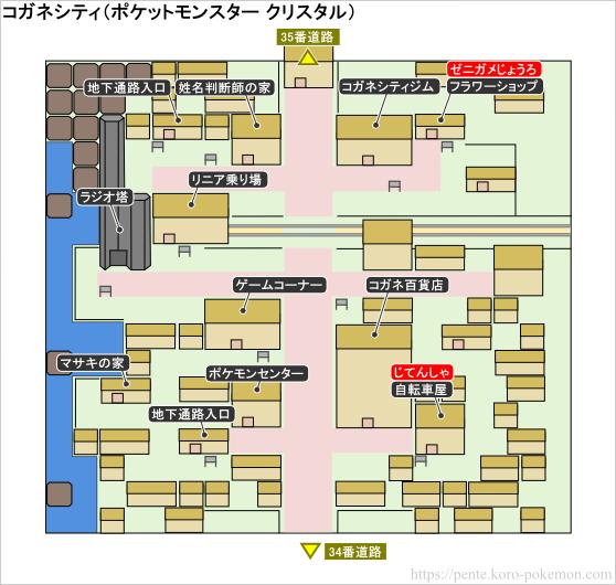 ポケモンクリスタル コガネシティ マップ