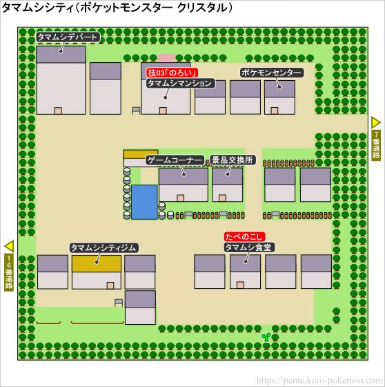 ポケモンクリスタル タマムシシティ マップ