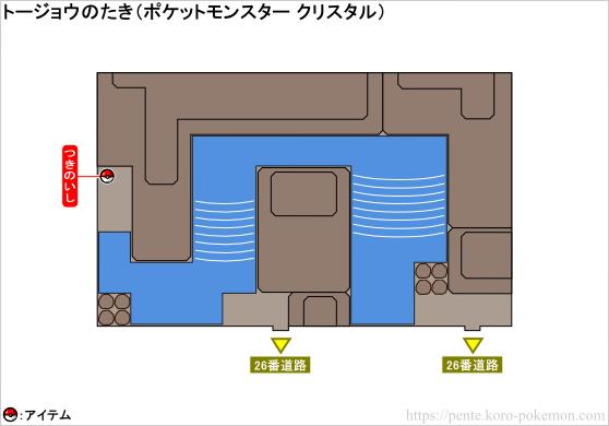 ポケモンクリスタル トージョウのたき マップ