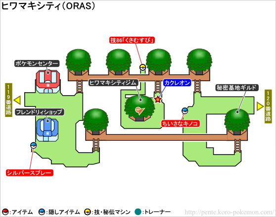 ポケモンオメガルビー・アルファサファイア ヒワマキシティ マップ