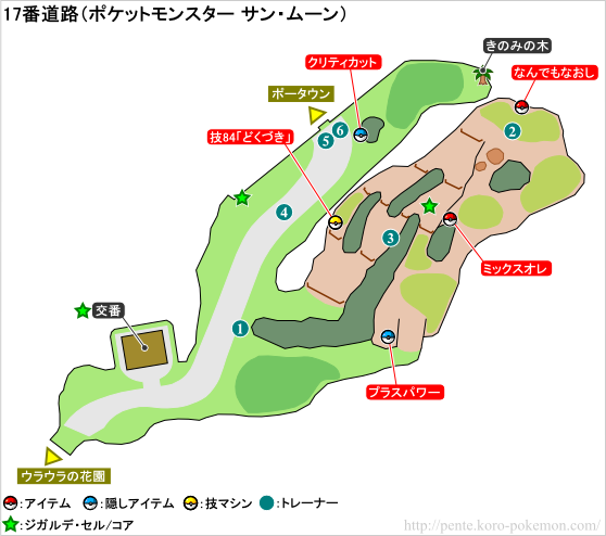 ポケモンサン・ムーン 17番道路 マップ
