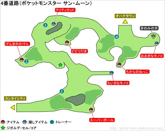 ポケモンサン・ムーン 4番道路 マップ