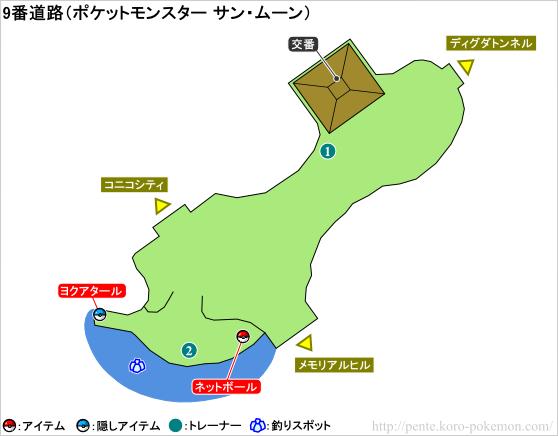 ポケモンサン・ムーン 9番道路 マップ
