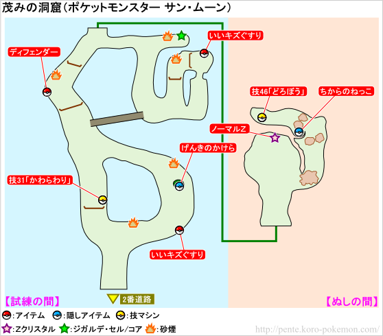 ポケモンサン・ムーン 茂みの洞窟 マップ