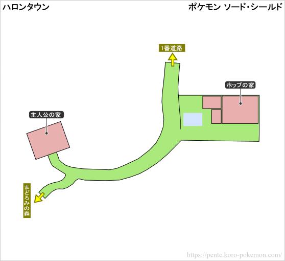 ポケモンソード・シールド ハロンタウン マップ