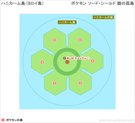 ポケモンソード・シールド ハニカーム島 (ヨロイ島) マップ