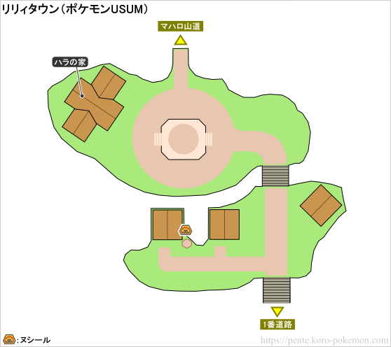 ポケモンウルトラサン・ウルトラムーン リリィタウン マップ