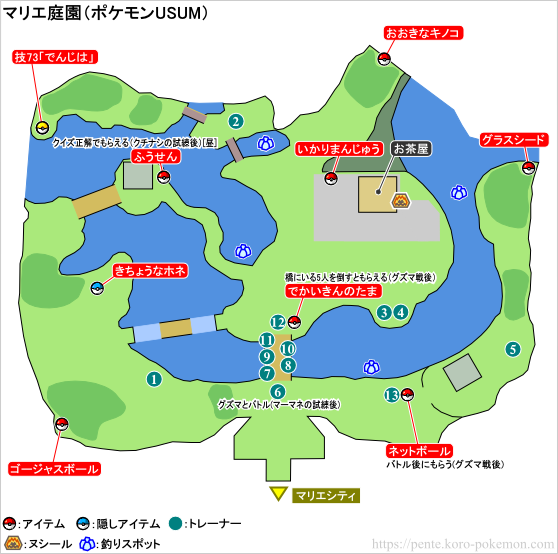 ポケモンウルトラサン・ウルトラムーン マリエ庭園 マップ