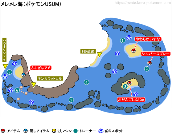 ポケモンウルトラサン・ウルトラムーン メレメレ海 マップ